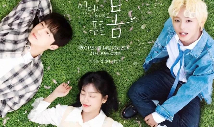 Primeiras impressões do drama 'At a Distance Spring is Green'