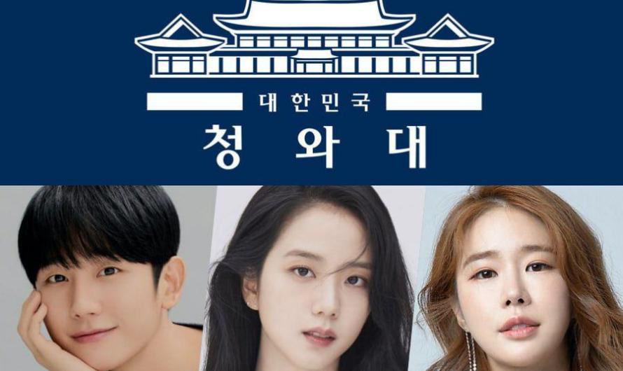 A Casa Azul responde à petição contra a transmissão do próximo drama da JTBC 'Snowdrop'