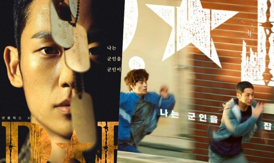 Jung Hae In apresenta uma aventura selvagem em um trailer empolgante e pôsteres para 'D.P.'