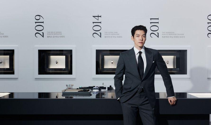 Entrevista: Kim Woo Bin