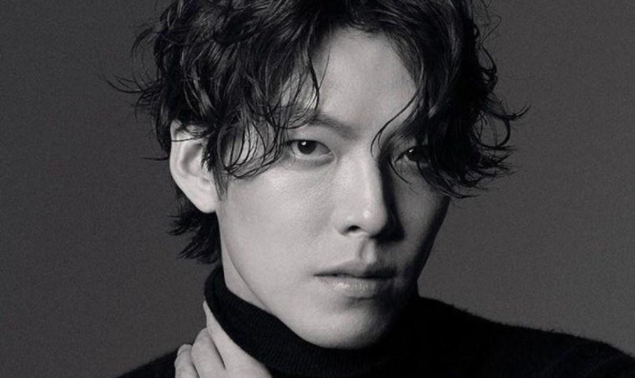 Kim Woo Bin supostamente escalado para seu primeiro drama desde o diagnóstico de câncer