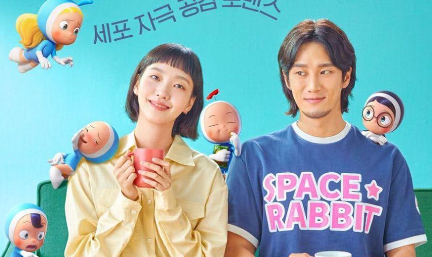 """""""Células"""" de Kim Go Eun e Ahn Bo Hyun querem ajudá-los a se reunir em pôster do próximo drama 'Yumi's Cells'"""