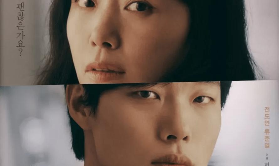 Jeon Do Yeon e Ryu Jun Yeol fazem contato visual profundo e emocional no pôster de 'Lost'