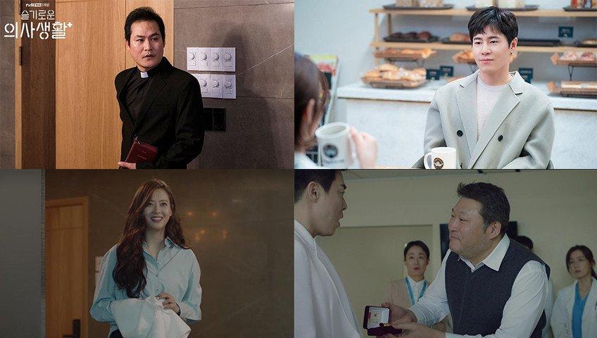 Participações especiais dos trabalhos anteriores de Shin Wonho e Lee Woo Jung em 'Hospital Playlist'