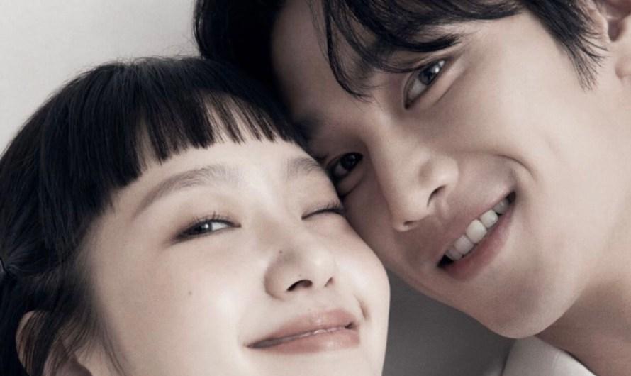 Entrevista: Kim Go Eun e Anh Bo Hyun
