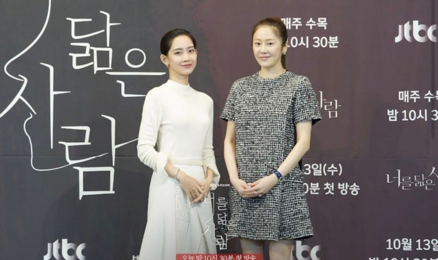 Go Hyun Jung e Shin Hyun Bin fala sobre suas personagens do drama 'Reflection Of You'