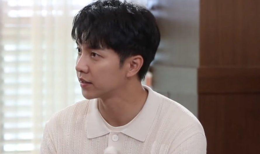 Lee Seung Gi fala sobre sua saúde mental em 'Master In The House'