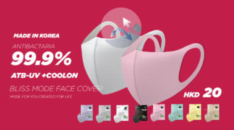 facecover-eng