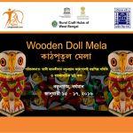 wooden doll E banner _400X400