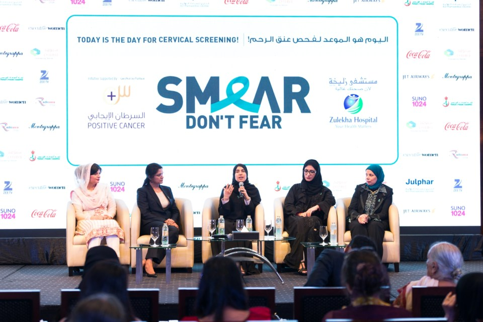 Zulekha Hospital Cervical Cancer Campaign Speakers Panel