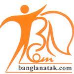 www.banglanatak.com