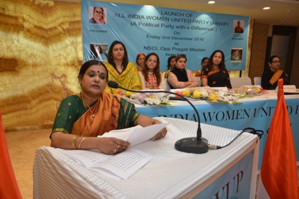 general-secretary-aiwup-ms-lakshmi-krishnan