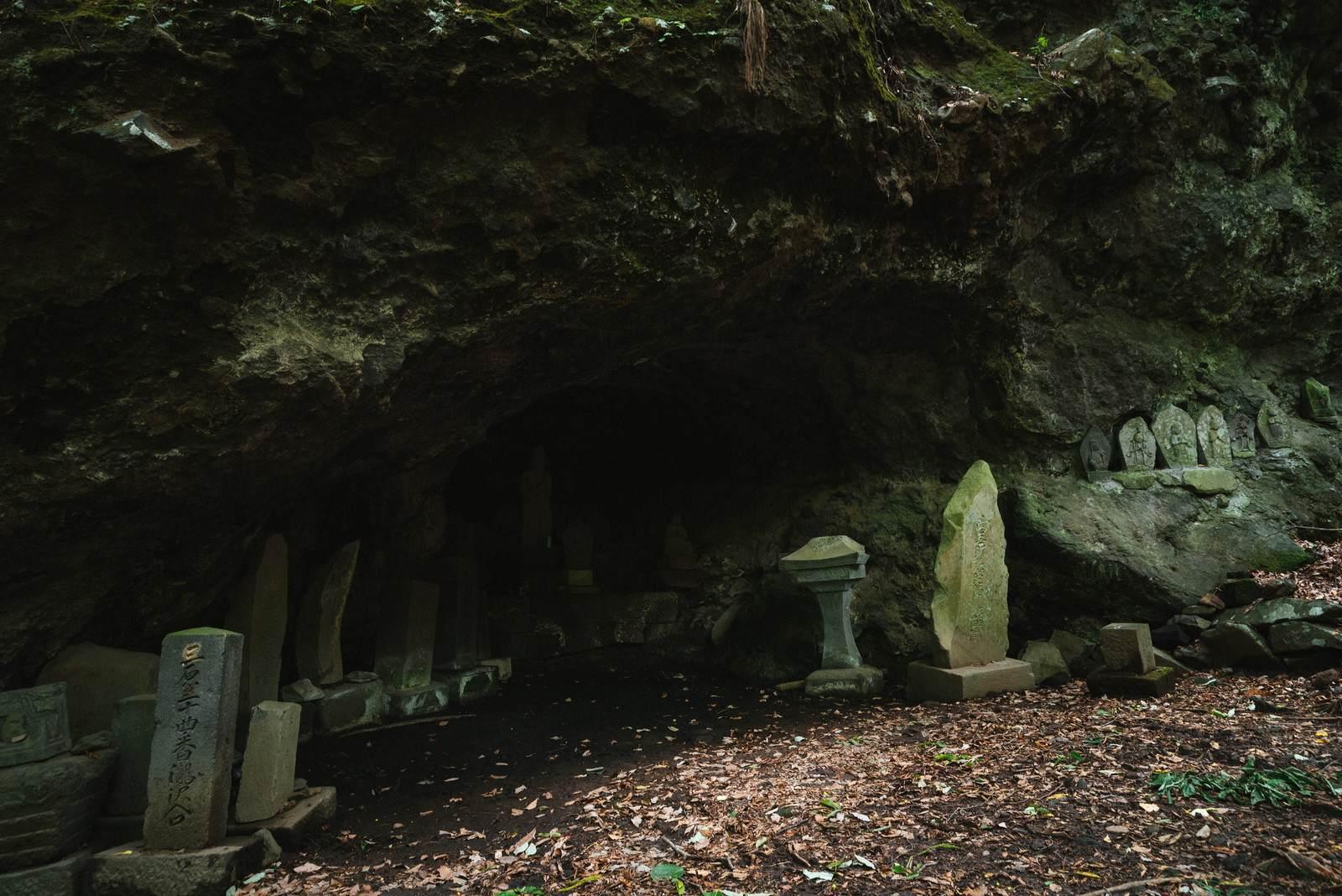 時空にまつわる不思議な体験『洞穴』など短編全5話