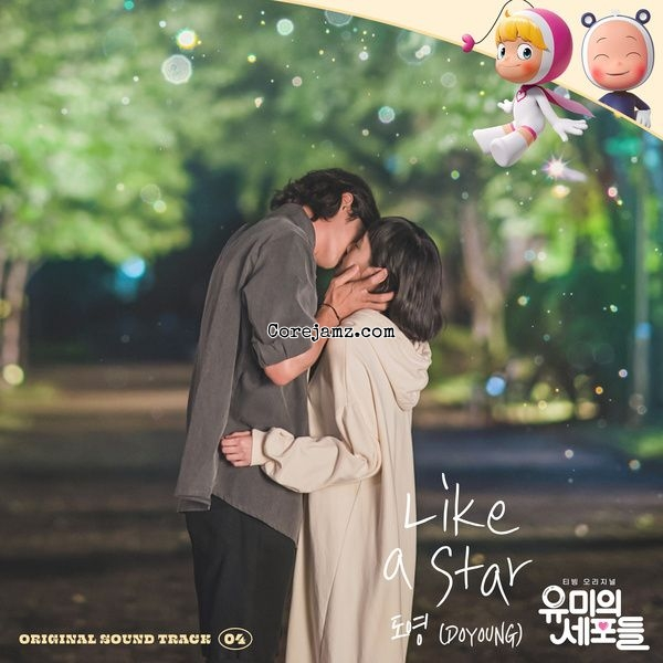 Doyoung Like a Star Mp3 Download