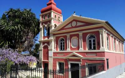 Magical Corfu Old Town Tour