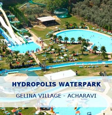 corfu hydropolis tickets