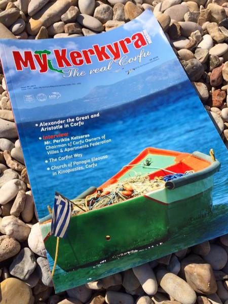 My Kerkyra & My Amfora Magazines