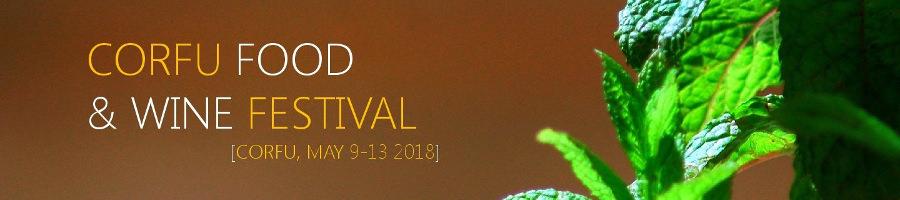 corfu food & wine festival