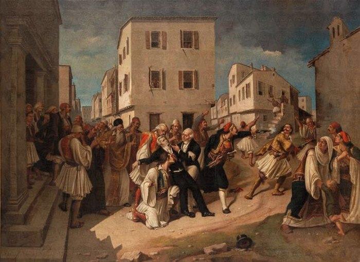 kapodistrias assassinasion Kapodistrias Museum