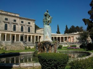 spianada square palace st michael & george