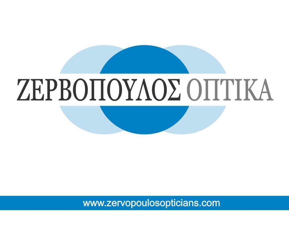 3acd4a9c1a Zervopoulos Opticians – corfukids.gr
