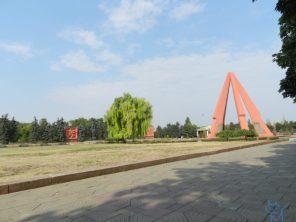 Memorialul Victoriei