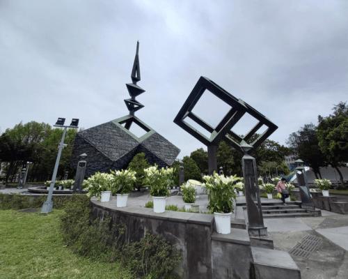 Peace Memorial Park Monument 228