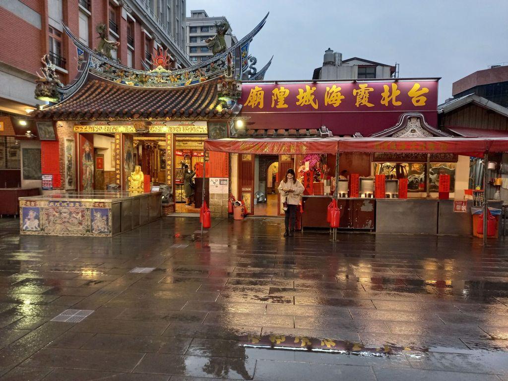 Taipei Xia-Hai City God Temple, Dihua St. 台北霞海城隍廟, 大稻埕 迪化街