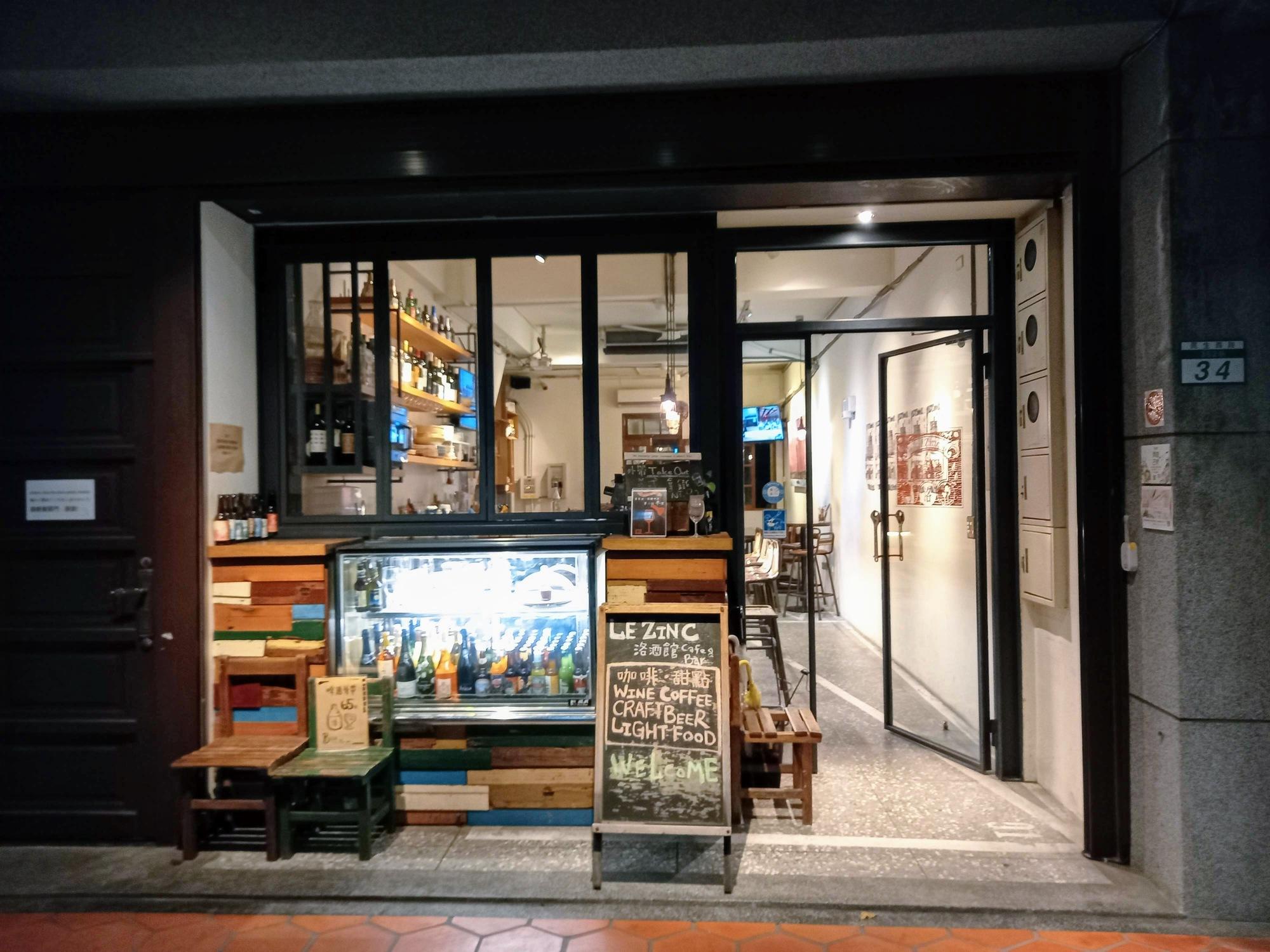 LeZinc Café & Bar, Dihua St. Dadaocheng 大稻埕