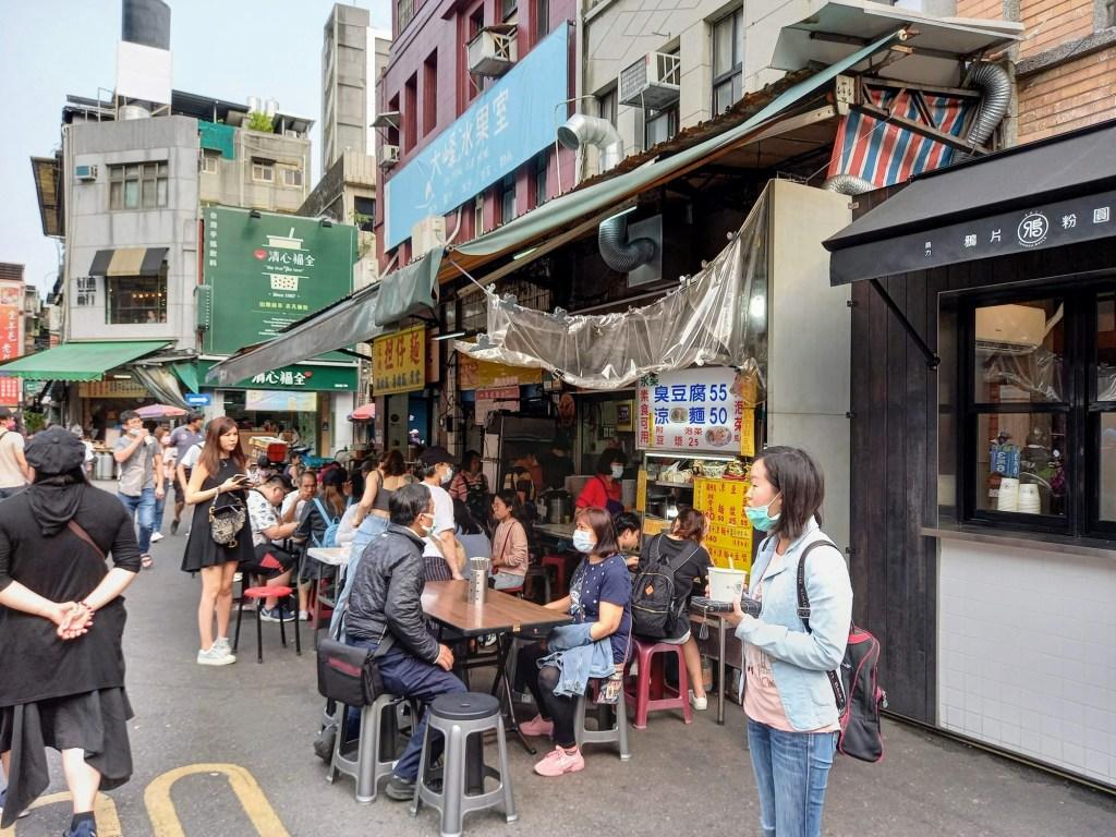 Food Stalls at Dihua Street, Dadaocheng 大稻埕