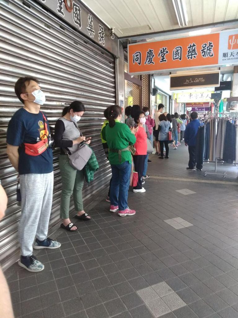 Masks COVID Taiwan