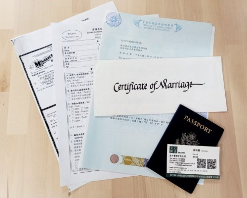 Applying for a Spousal Visa in Taiwan 2021 Spousal Visa Application Foreign Spouse Residence Permit