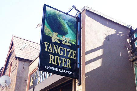 Yangtze River projecting sign