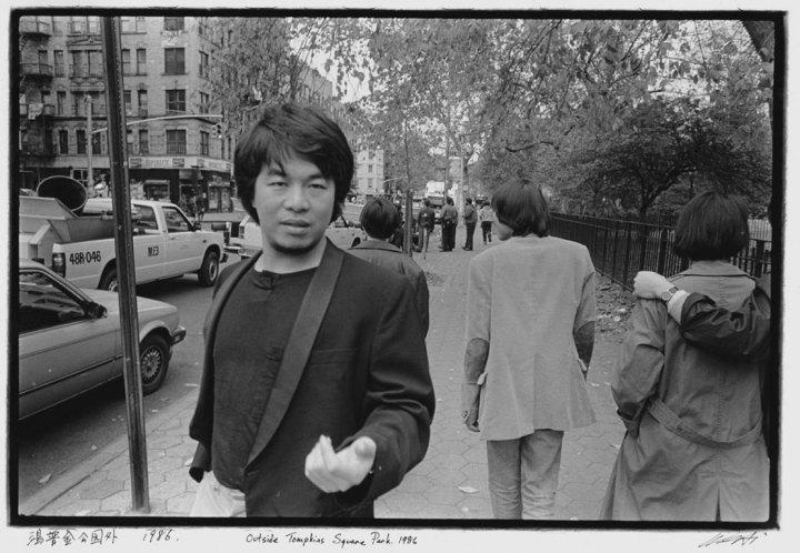 Az egyik kiállított fotó 1986-ból