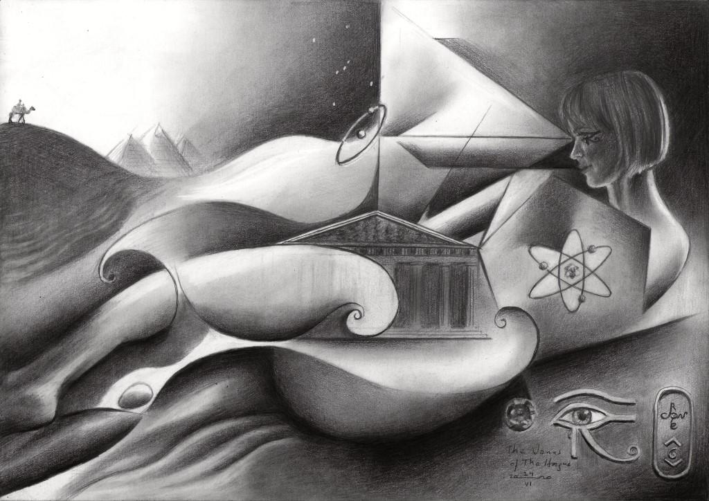 Surrealist graphite pencil drawing