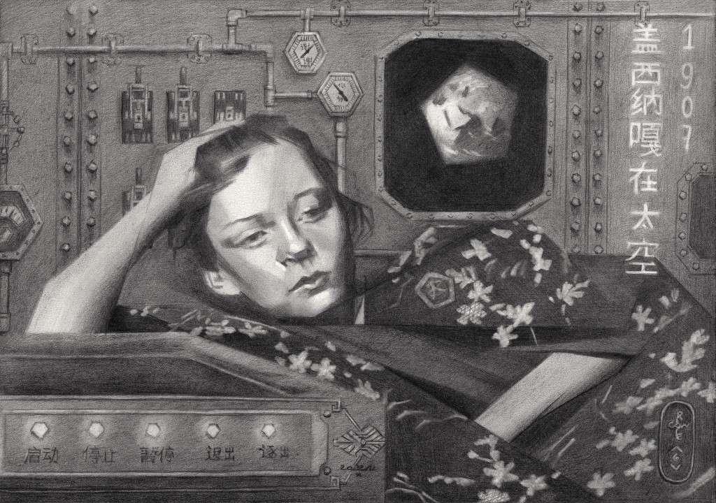 cubist portrait graphite pencil drawing