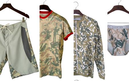 kuerten-camouflage.jpg