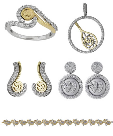 wimbledon-jewelry-collection2.jpg