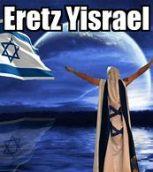 Eretz means Land