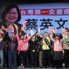 Tsai Ing-wen LLM '80 (center) attends a rally in Taipei on Dec. 25, 2011.