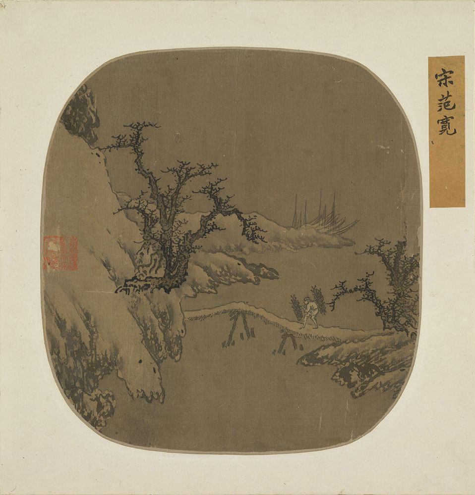 Winter Landscape, China, 14th century.
