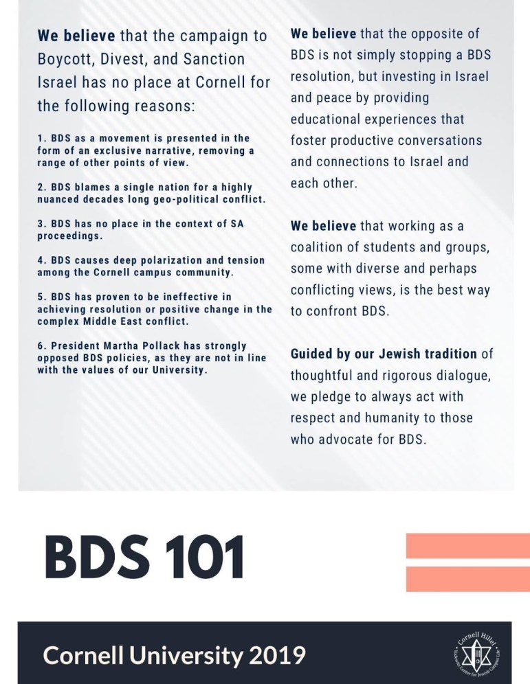 The document that was handed out to members of the audience and Student Assembly members by members of Cornell Hillel at Thursday's meeting.
