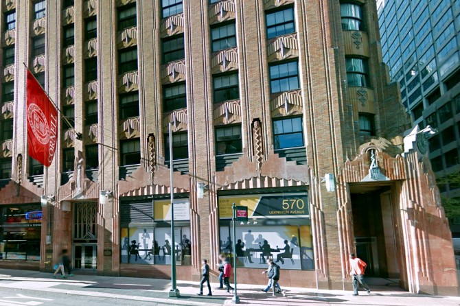 The School of Industrial and Labor Relations opened a new outpost in New York City's Midtown.