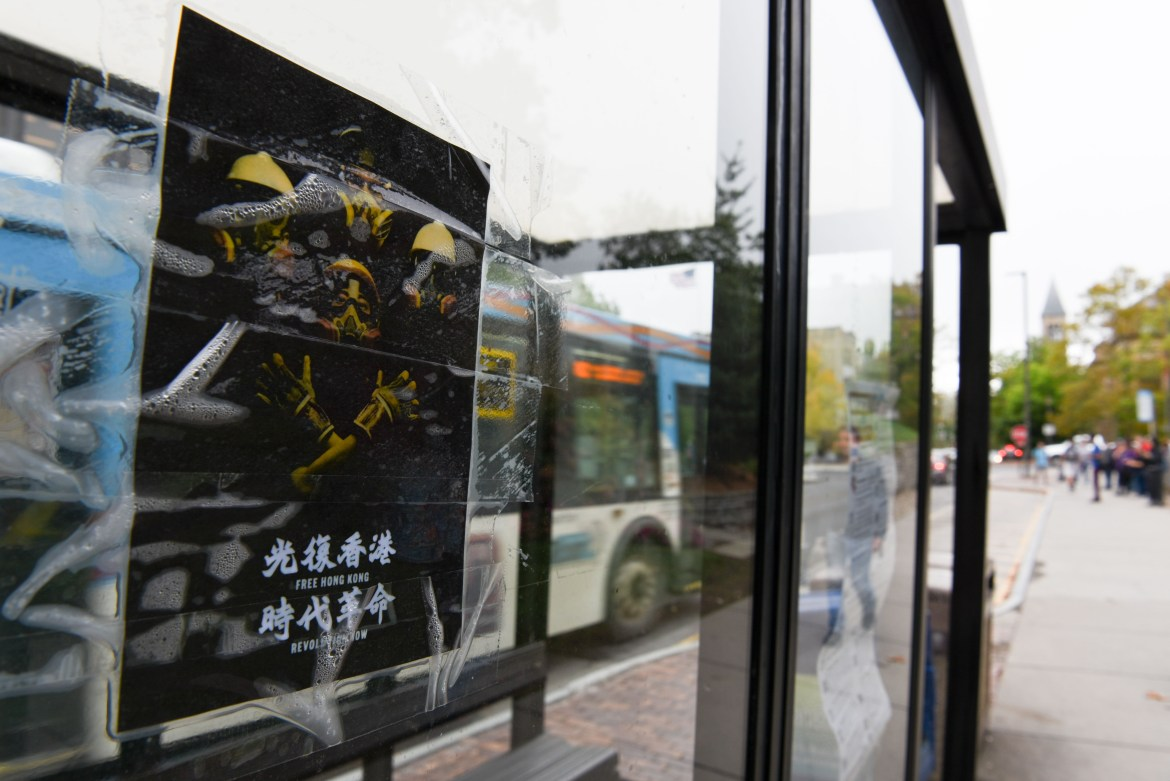 Posters supportive of Hong Kong protestors have been removed or desecrated, students allege.