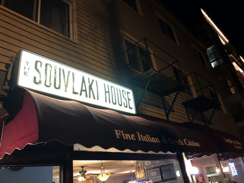 Pg-9-Dining-Souvlaki-House-4-(Katie-Zhang-Sun-Dining-Editor)