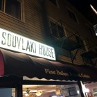 Pg-9-Dining-Souvlaki-House-4-(Katie-Zhang-Sun-Dining-Editor)
