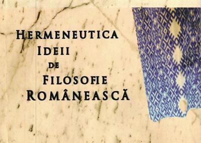 """Conceptul de """"vreme"""" la Mircea Vulcănescu. Reconstrucție fenomenologică"""
