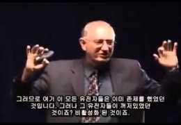 Walter Veith  –  나는 진화론을 가르치던 교수 였습니다.     CSTV