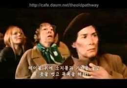 The hiding Place (2) : 주는 나의 피난처 (2) : 코리 텐 붐