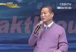 하용조목사  –  리더 쉽 축제  ( 꿈꾸는 리더  춤추는 리더 쉽 )